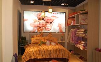 红豆家纺店铺展示