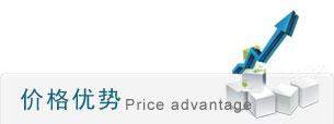 蓝丝羽亚搏官网,蓝丝羽官方网站