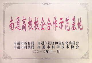 紫羅蘭家紡-榮譽證書6